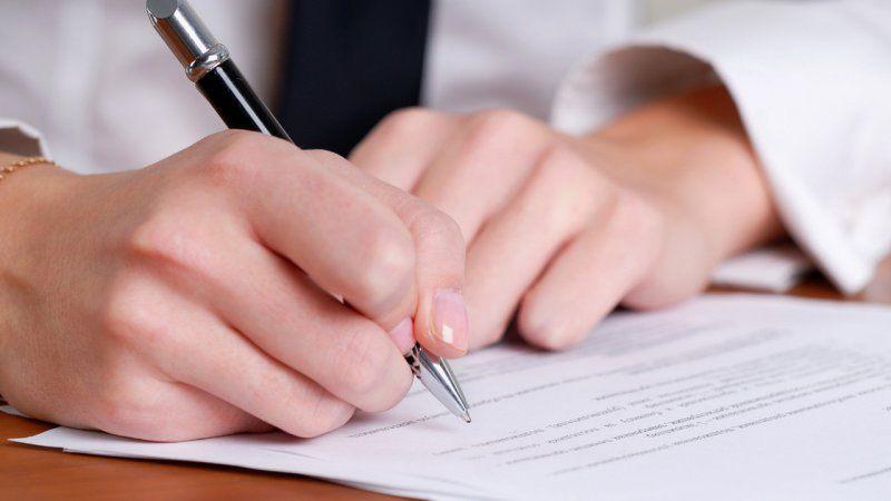 Правила і порядок подачі документів в ХНУРЕ при вступі після технікуму на підставі диплома молодшого спеціаліста