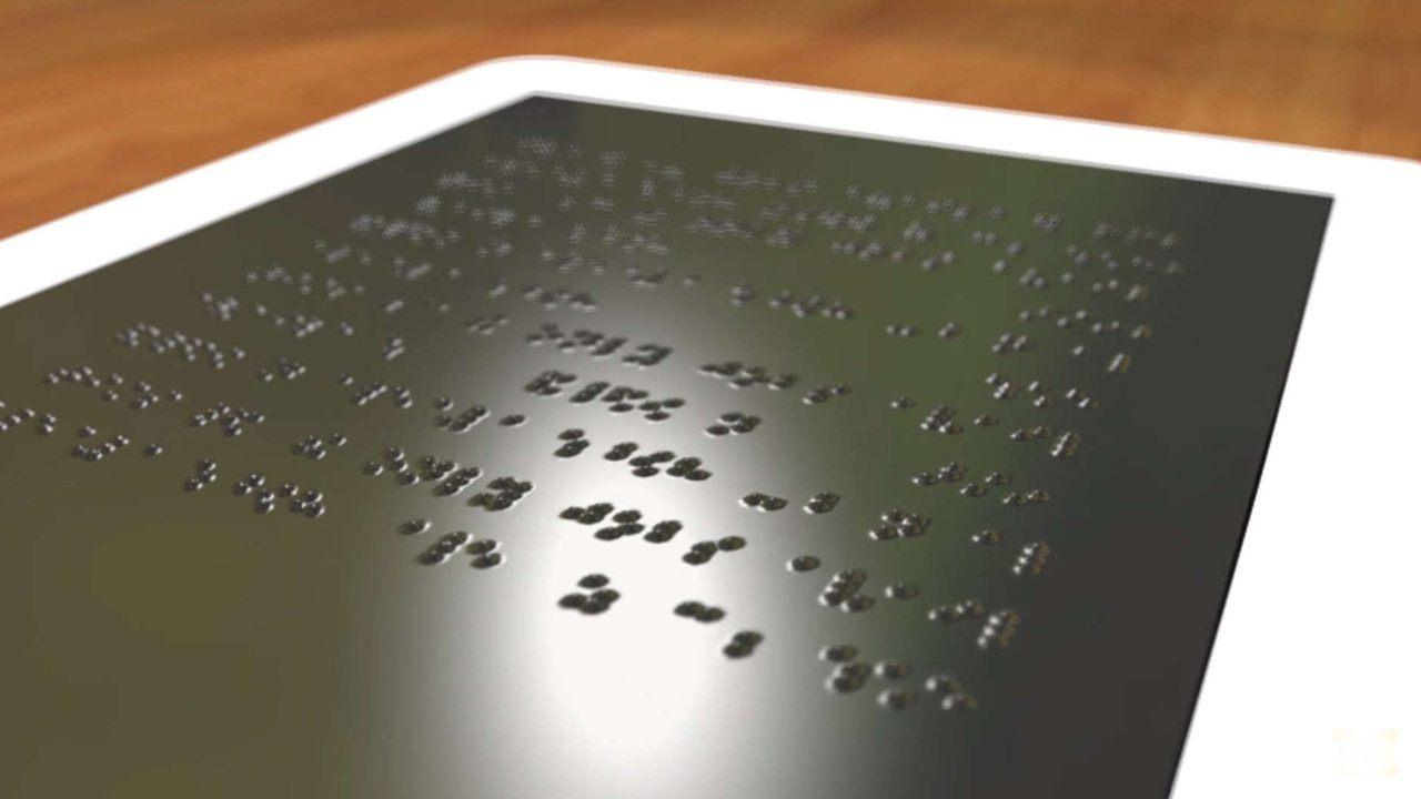 Сенсорна панель для людей зі слабким зором