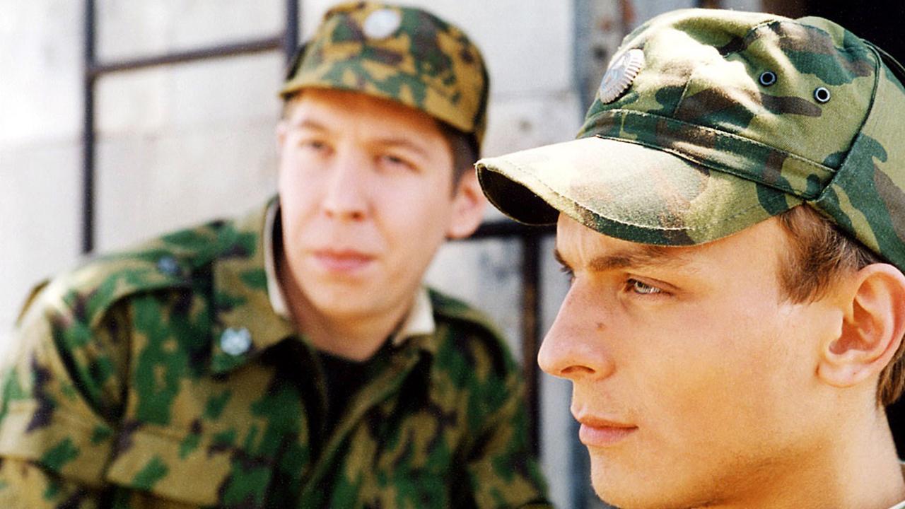 Військова кафедра ХНУРЕ