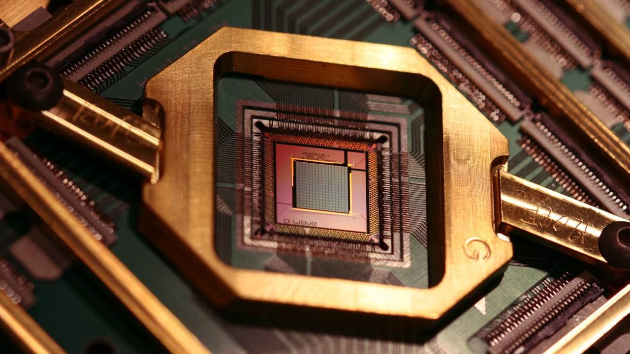Майбутнє обчислень на квантових комп'ютерах