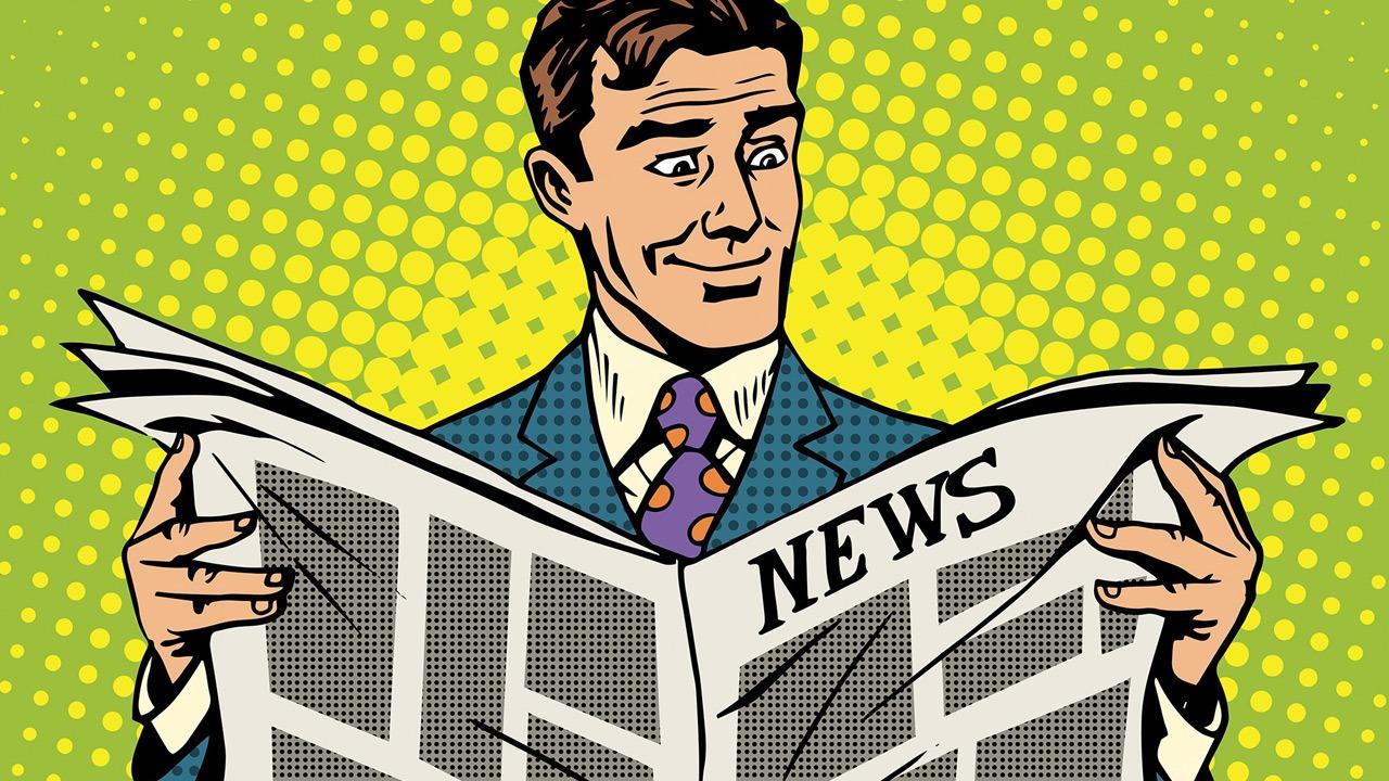 Студентська газета